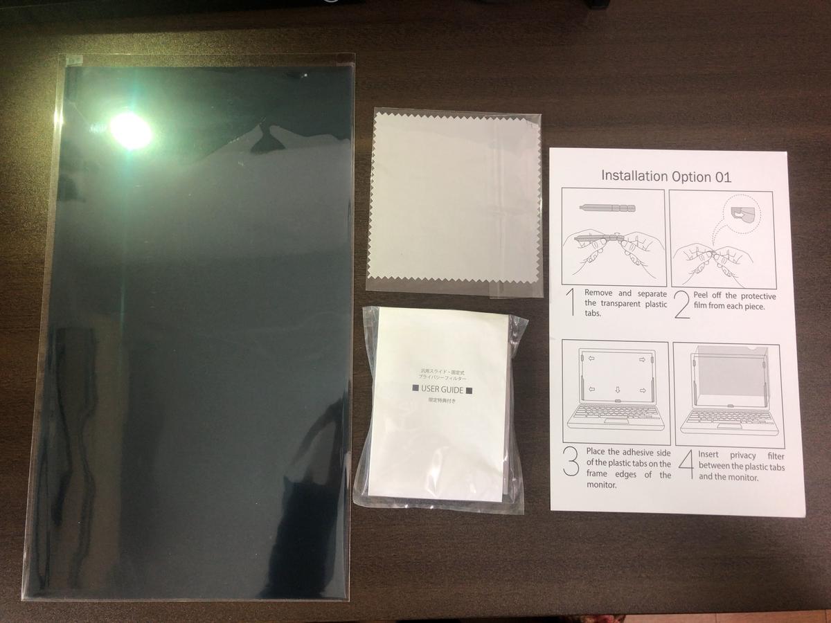 f:id:Minatox:20210124164058j:plain