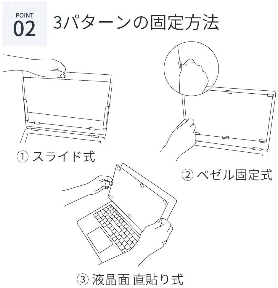 f:id:Minatox:20210124165116j:plain