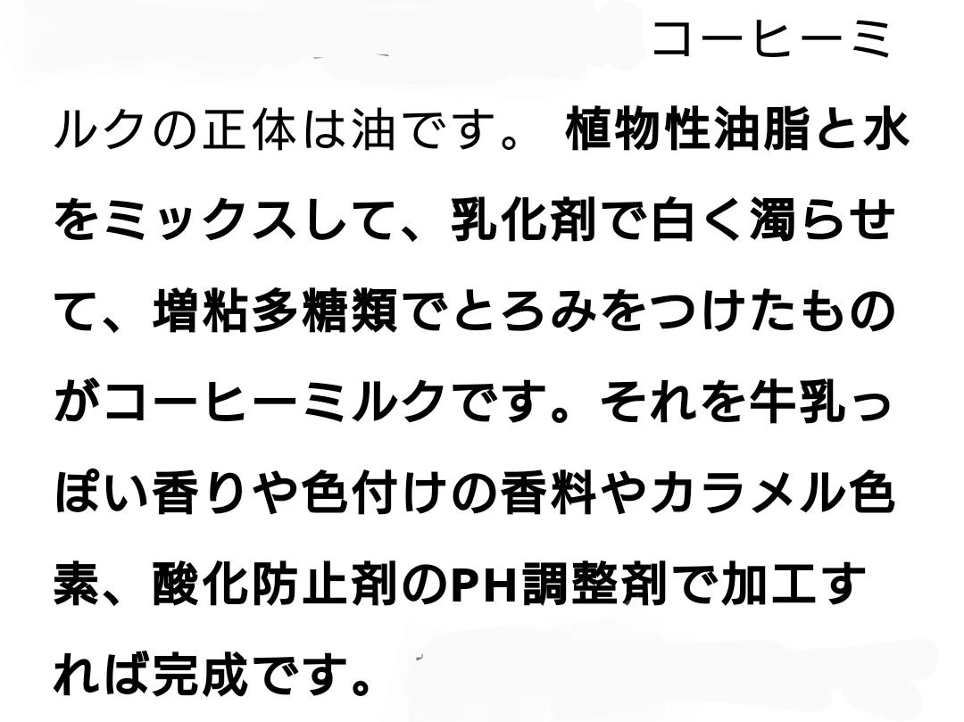f:id:MinazukiJune:20211014150201p:plain