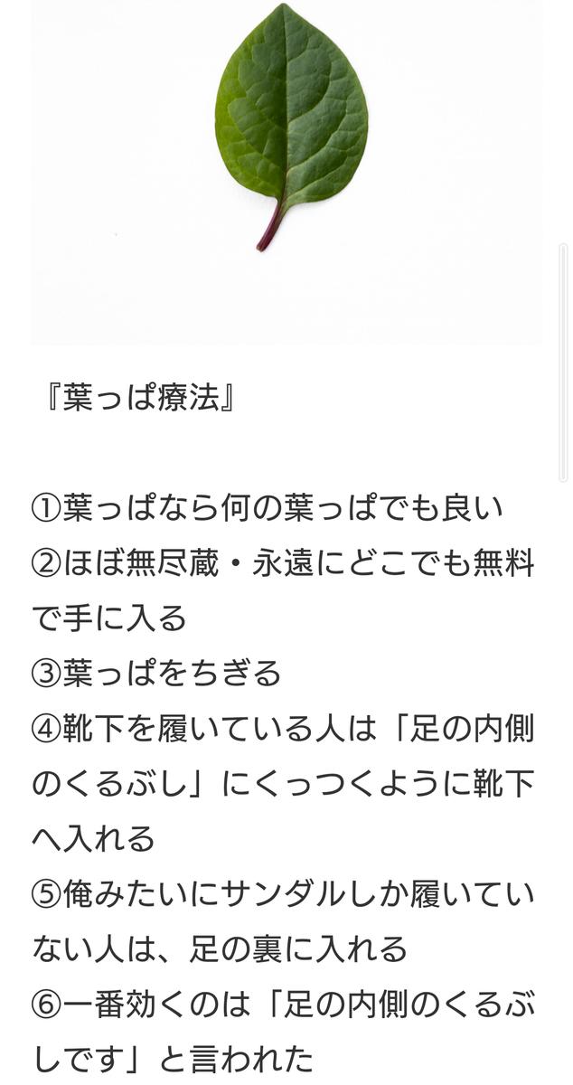 f:id:MinazukiJune:20211019211124p:plain