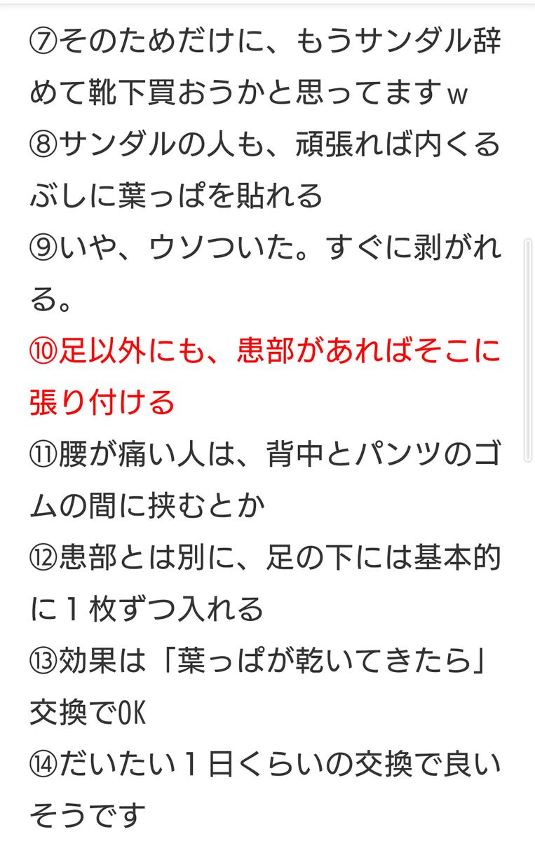 f:id:MinazukiJune:20211019211136p:plain