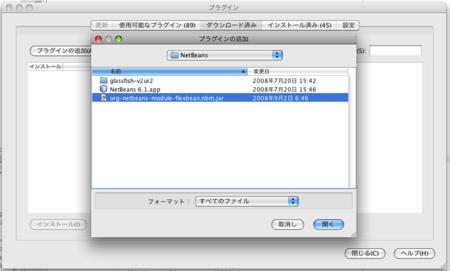 f:id:MineAP:20080907012808p:image