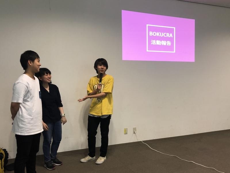 f:id:Minecraft-hukaya-2018:20191011221240j:plain