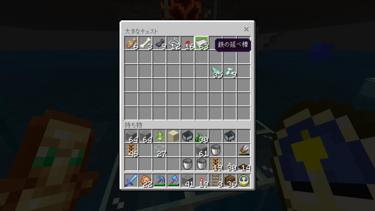 f:id:Minecraft_be:20200728171806p:plain