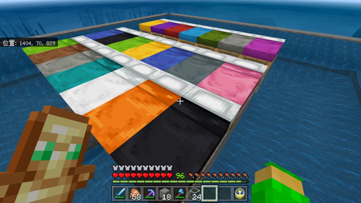 f:id:Minecraft_be:20200728171927p:plain