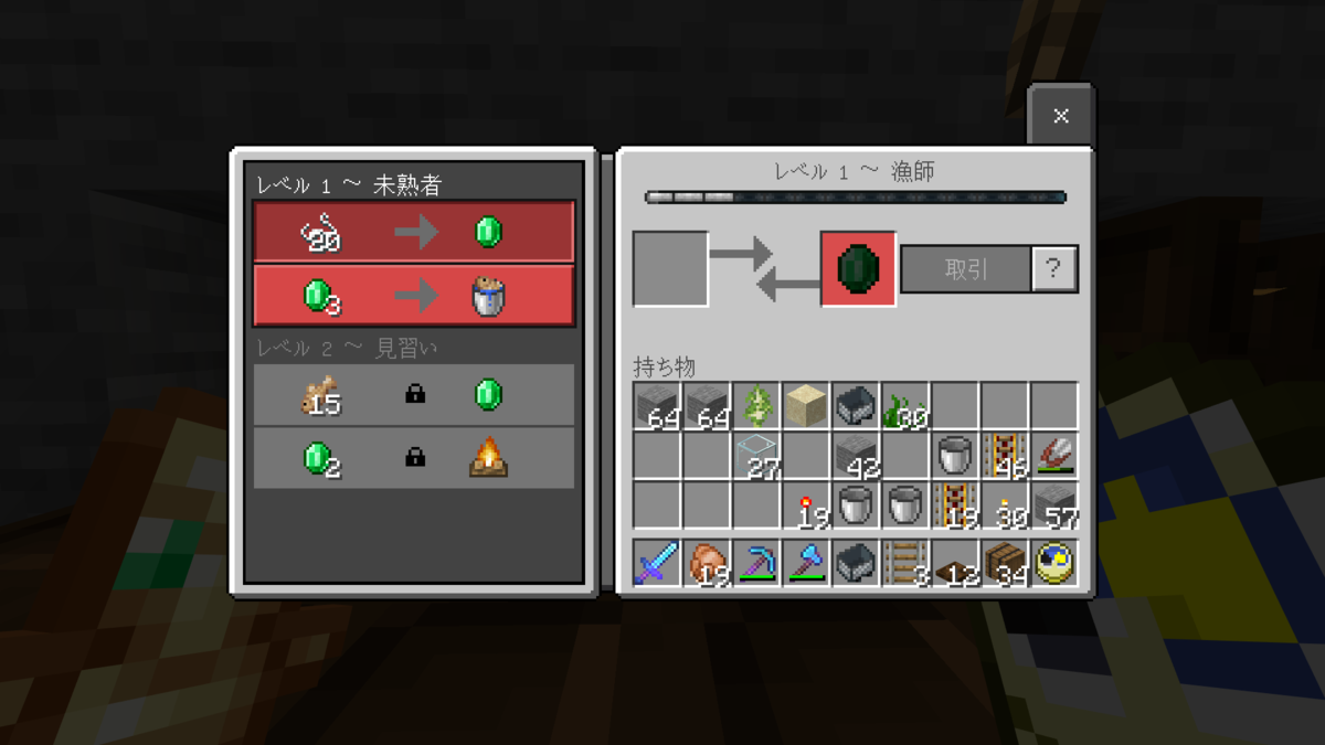 f:id:Minecraft_be:20200728173534p:plain