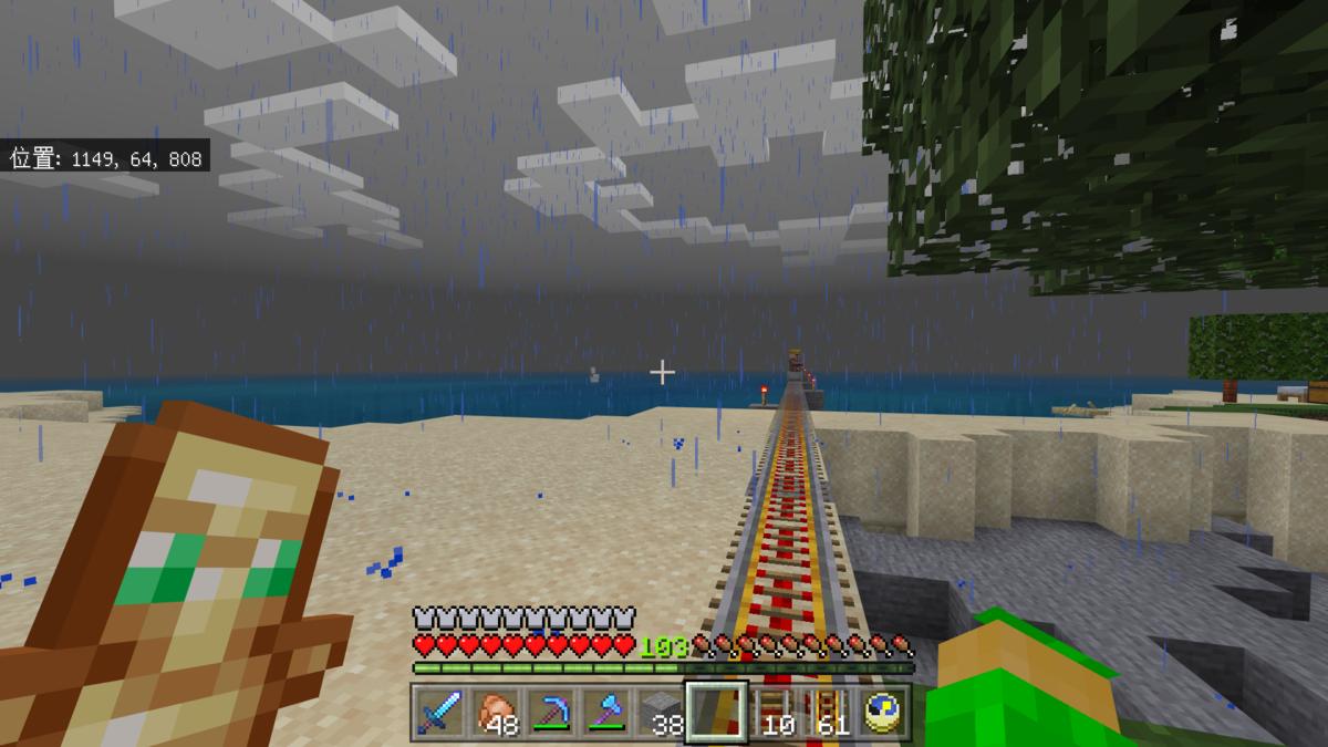 f:id:Minecraft_be:20200728173904p:plain