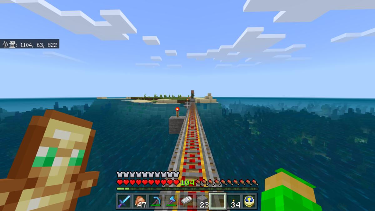 f:id:Minecraft_be:20200728174132p:plain