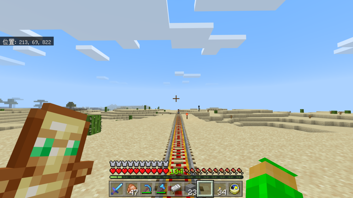 f:id:Minecraft_be:20200728174257p:plain