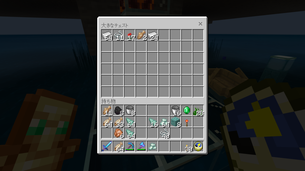 f:id:Minecraft_be:20200729183358p:plain
