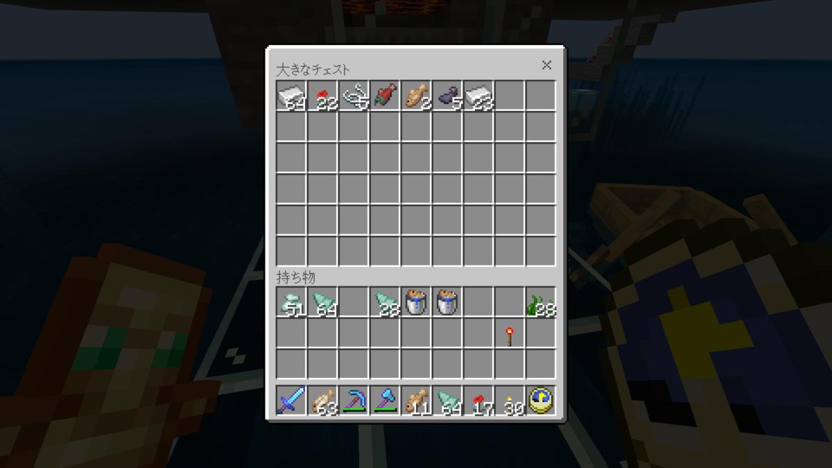 f:id:Minecraft_be:20200729183457p:plain