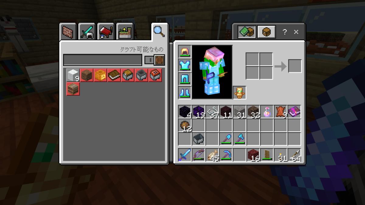 f:id:Minecraft_be:20200802102325p:plain