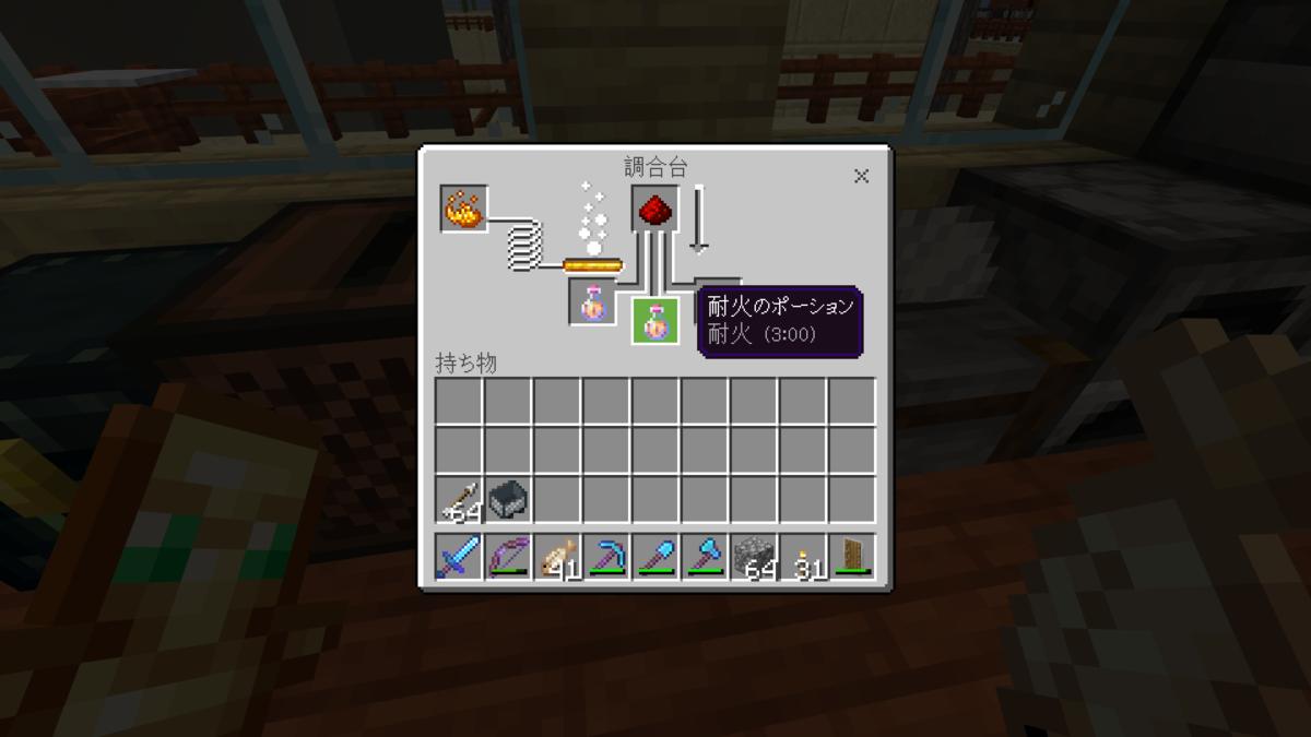 f:id:Minecraft_be:20200802103204p:plain