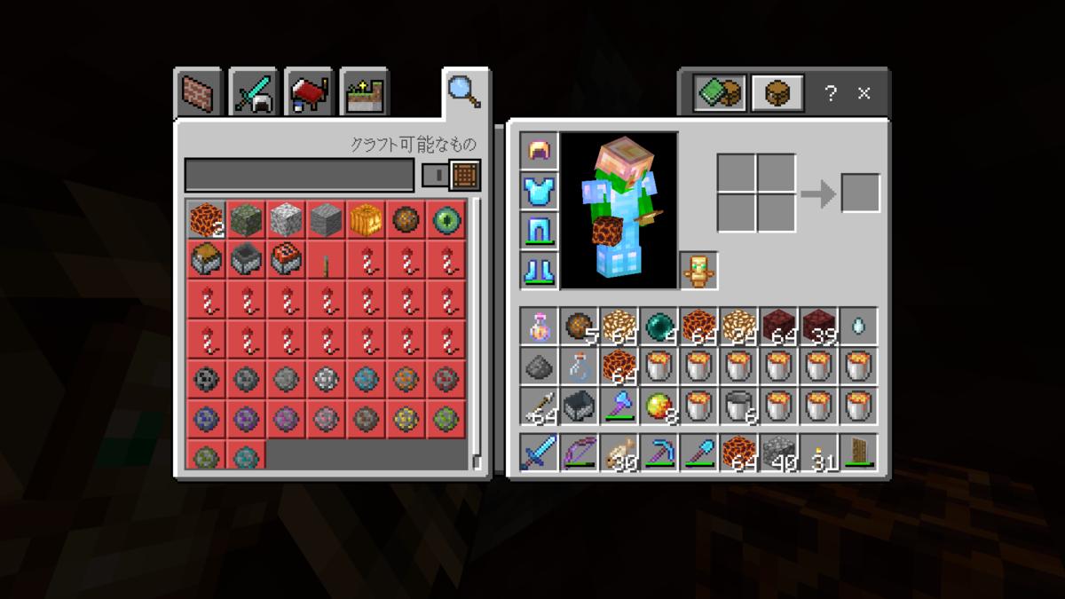 f:id:Minecraft_be:20200802103558p:plain