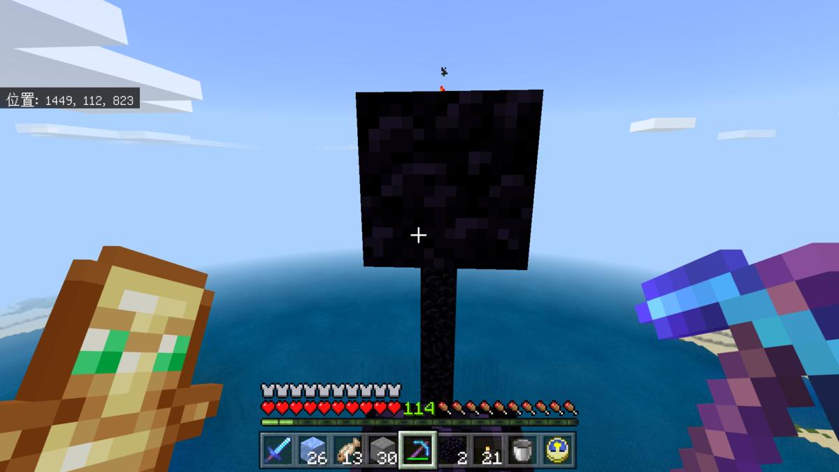 f:id:Minecraft_be:20200803161849p:plain