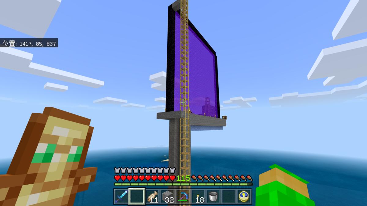f:id:Minecraft_be:20200803162619p:plain