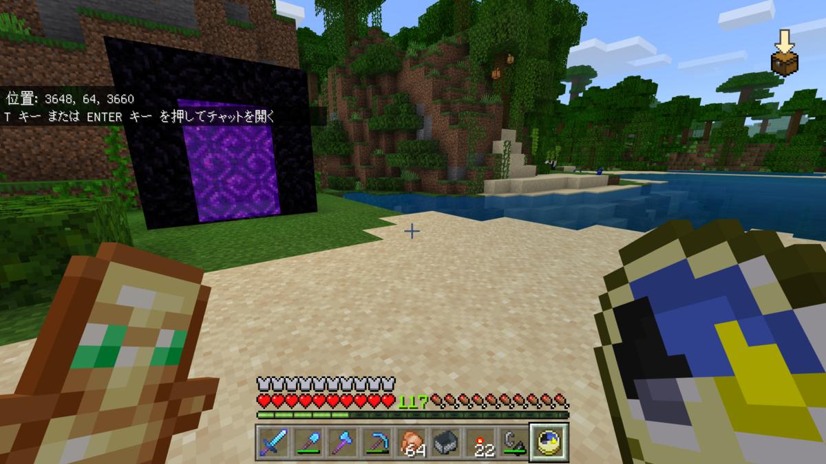 f:id:Minecraft_be:20200806110636p:plain