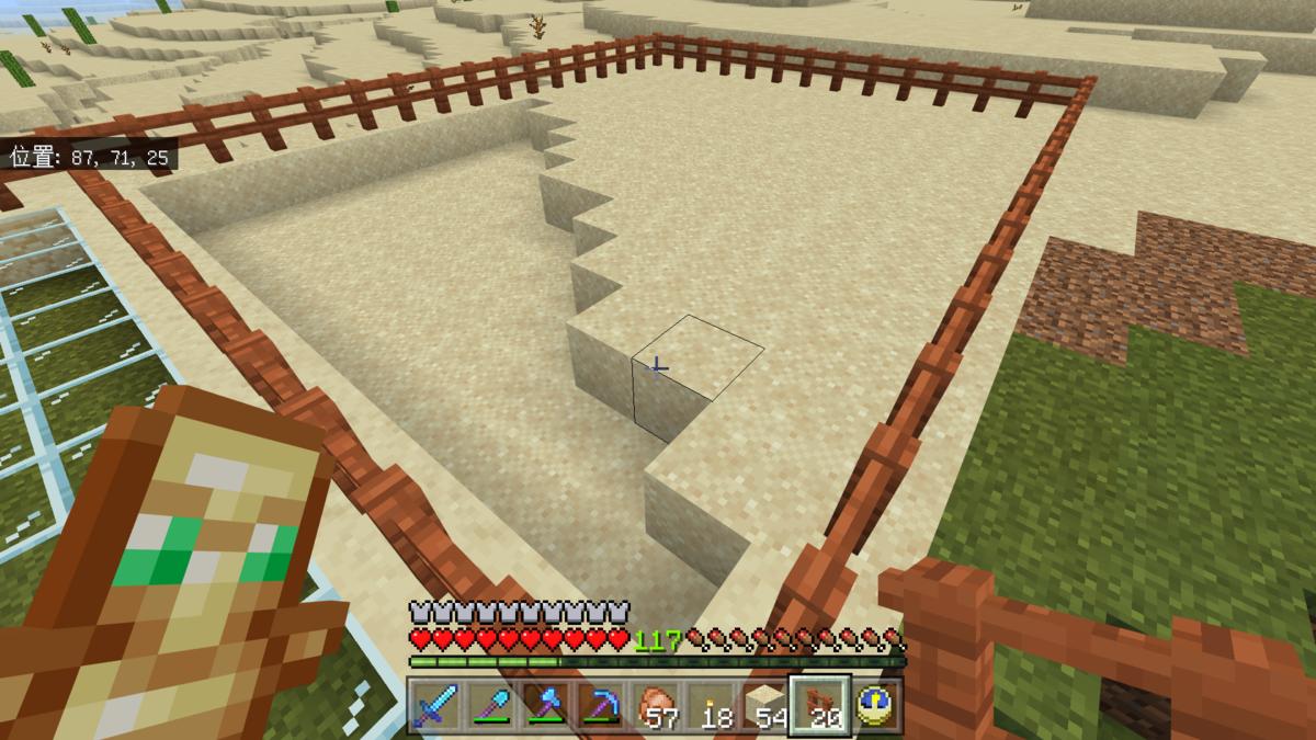 f:id:Minecraft_be:20200807162640p:plain