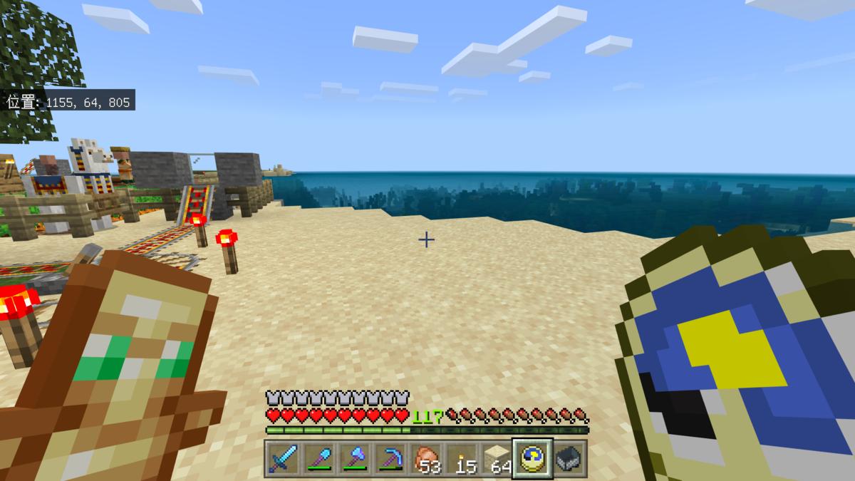 f:id:Minecraft_be:20200807163222p:plain