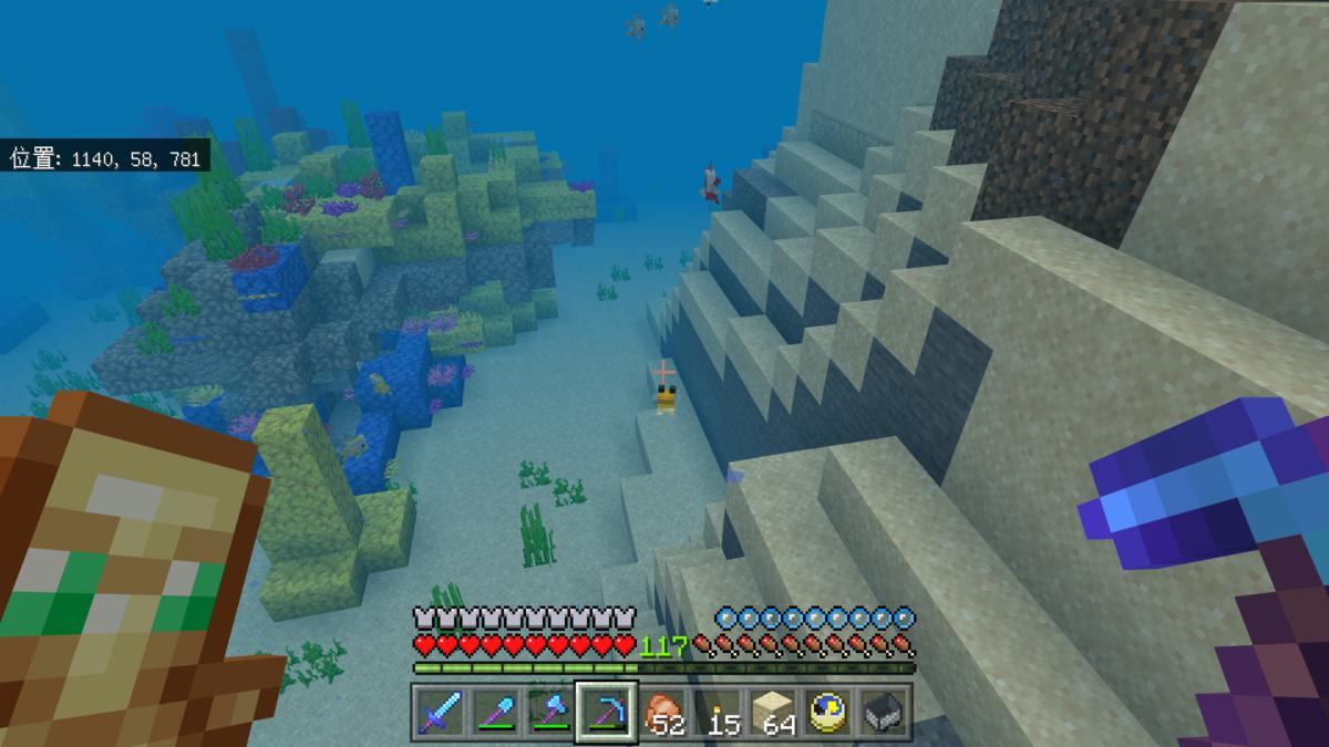 f:id:Minecraft_be:20200807163327p:plain
