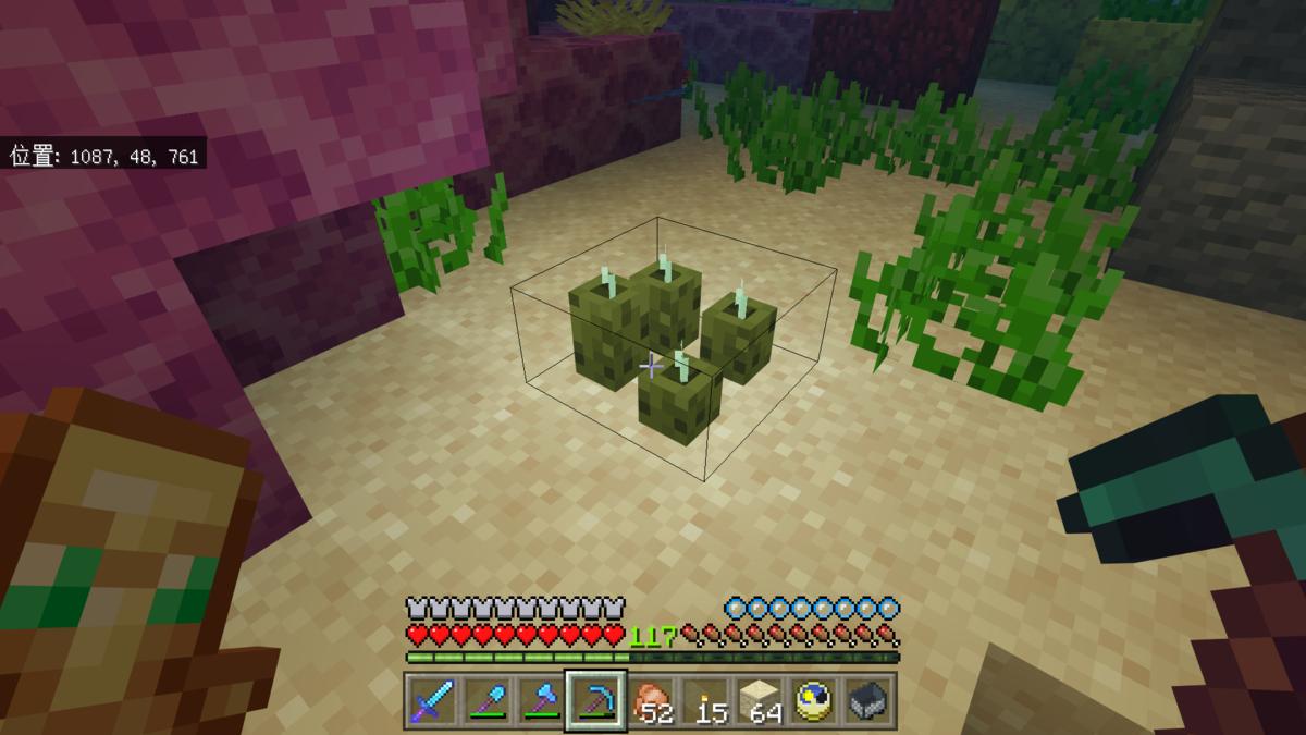 f:id:Minecraft_be:20200807164539p:plain