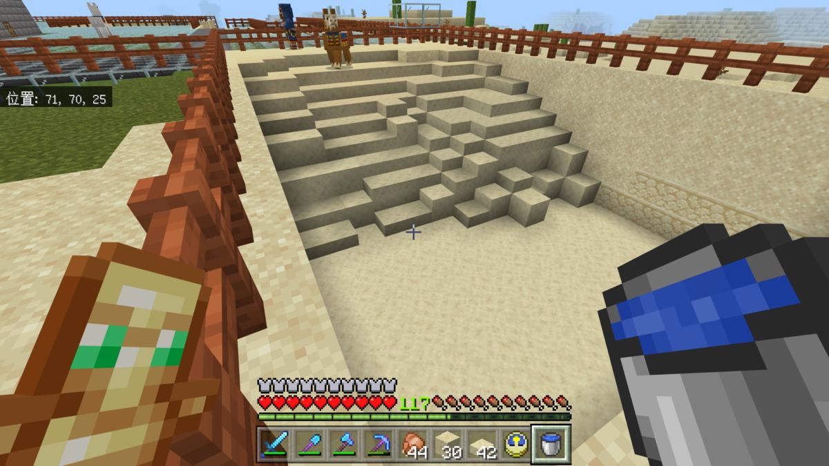 f:id:Minecraft_be:20200807180945p:plain