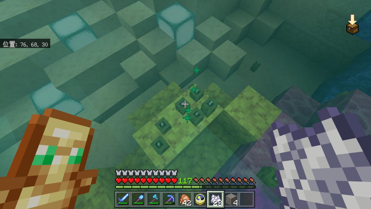 f:id:Minecraft_be:20200808111146p:plain