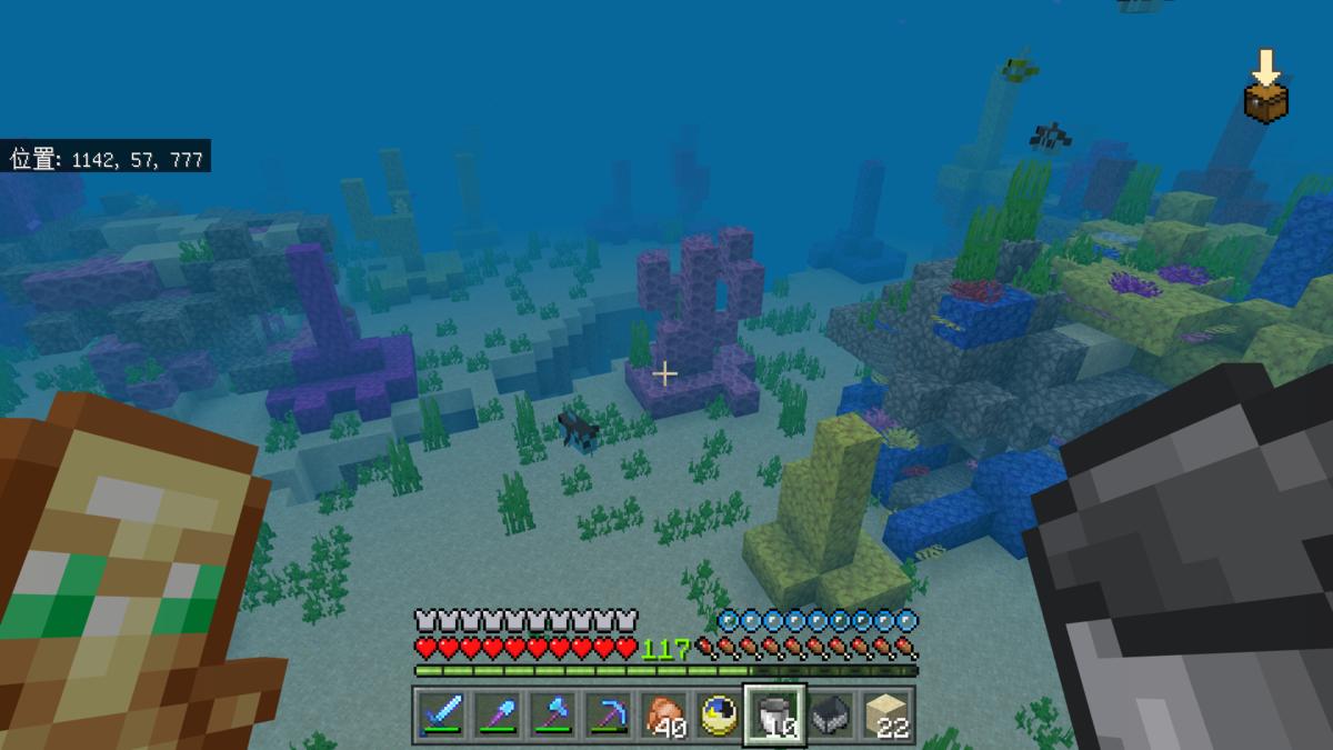 f:id:Minecraft_be:20200808112203p:plain