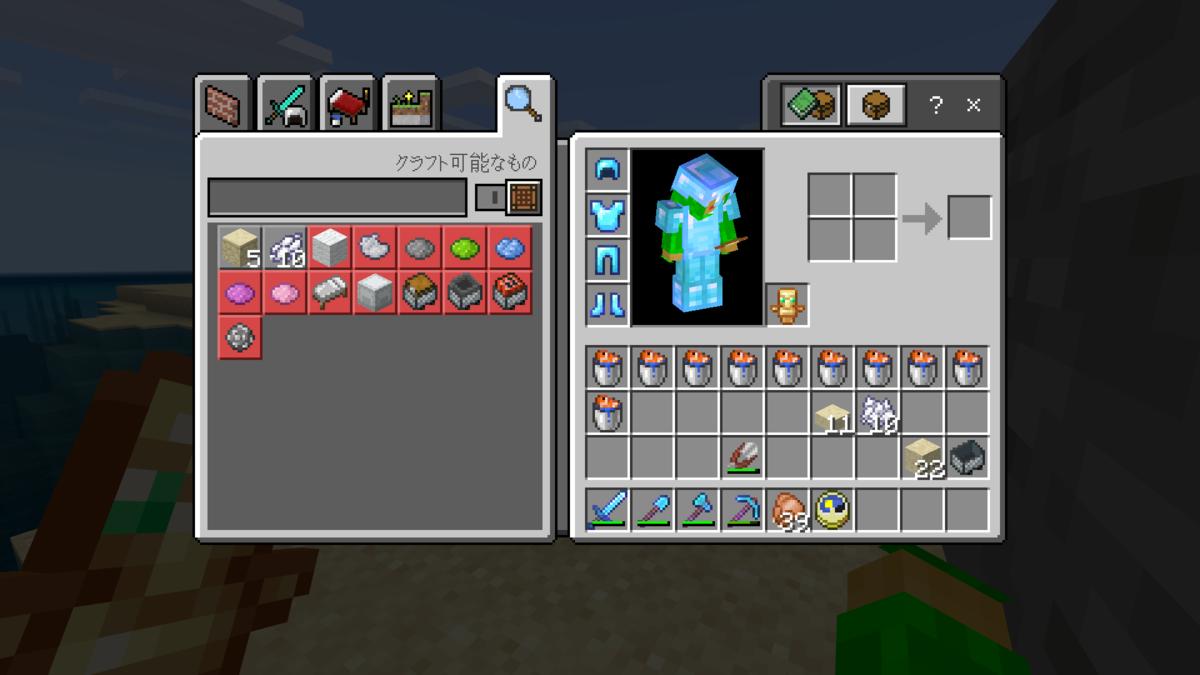 f:id:Minecraft_be:20200808112327p:plain