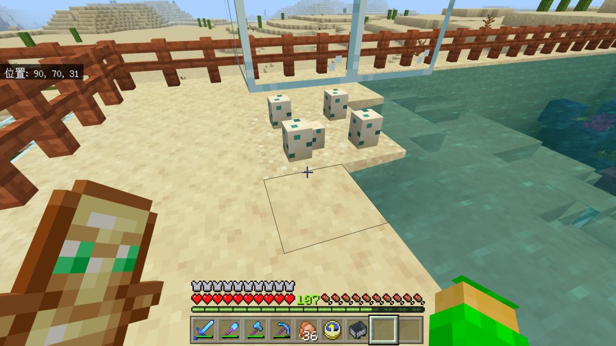 f:id:Minecraft_be:20200808113449p:plain