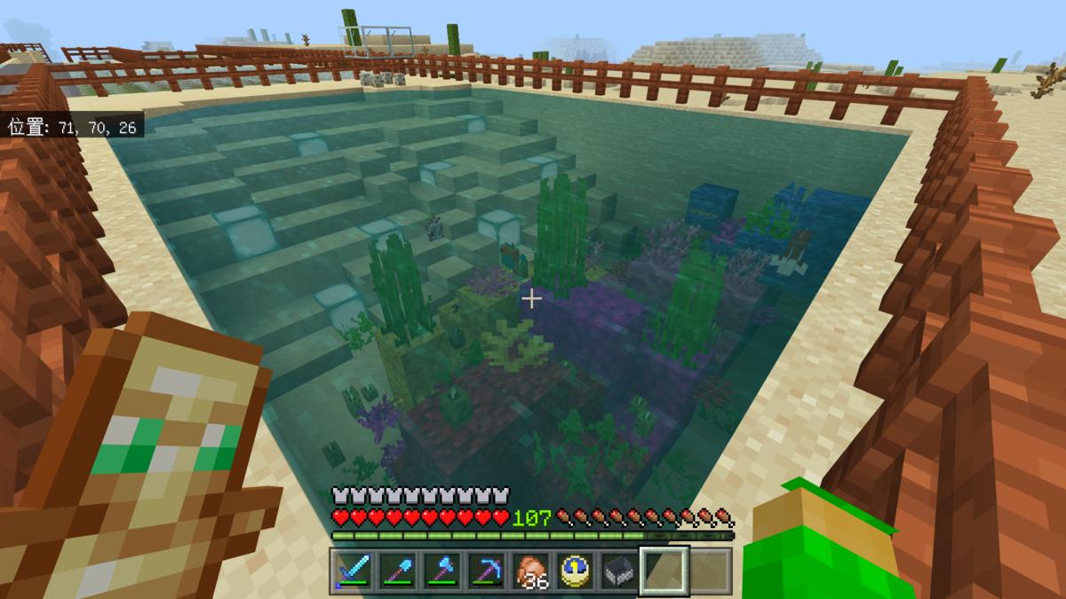 f:id:Minecraft_be:20200808113619p:plain