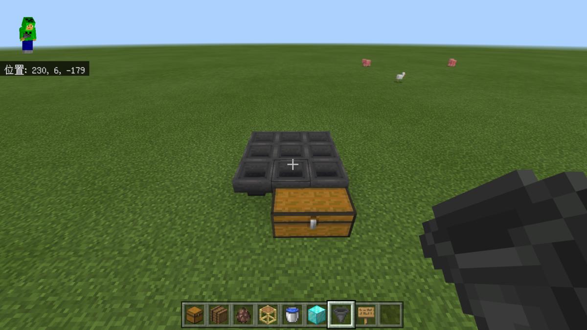 f:id:Minecraft_be:20200808194445p:plain