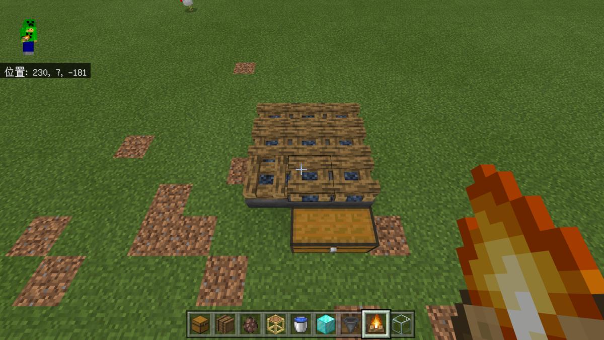 f:id:Minecraft_be:20200808194613p:plain