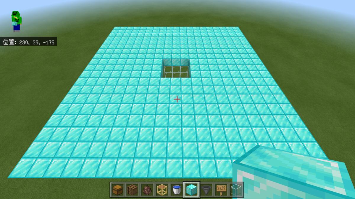 f:id:Minecraft_be:20200808195422p:plain