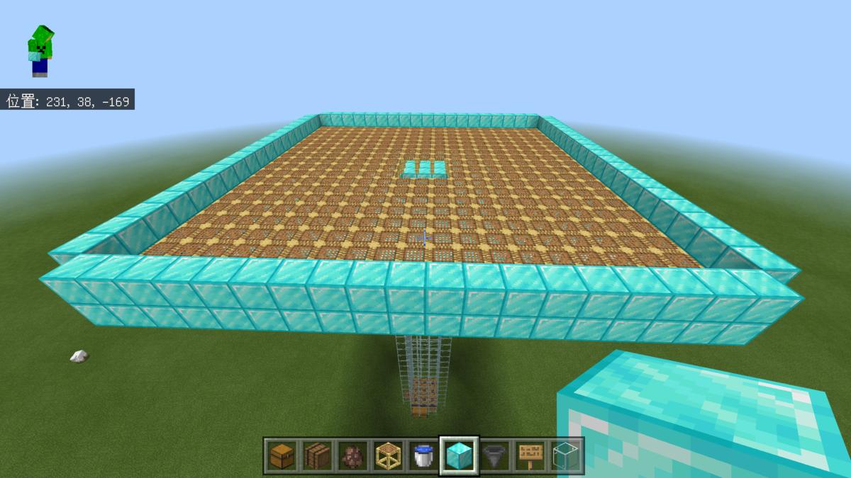 f:id:Minecraft_be:20200808200058p:plain