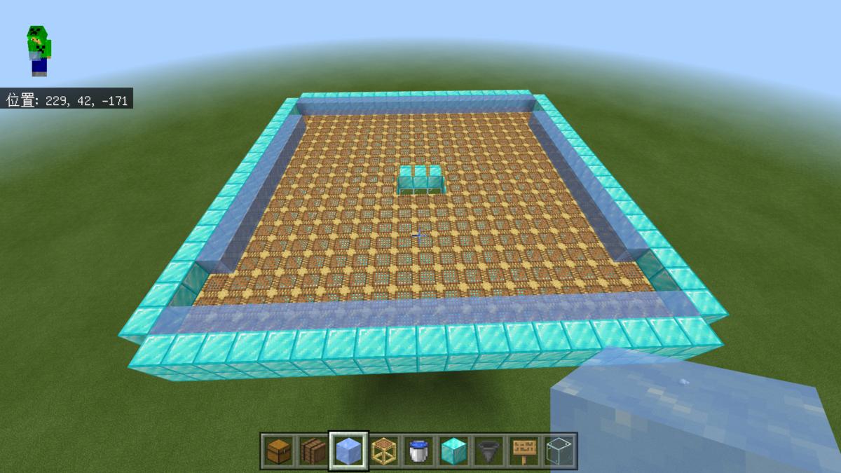 f:id:Minecraft_be:20200809153624p:plain