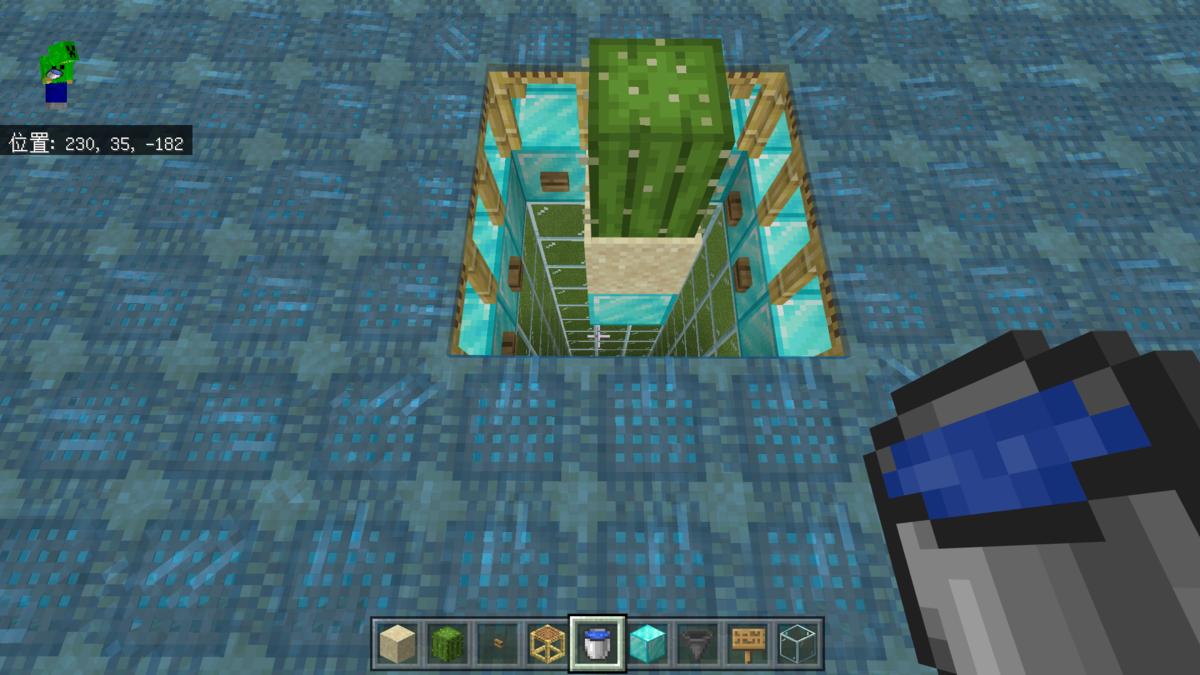 f:id:Minecraft_be:20200809155017p:plain