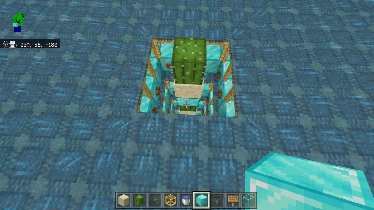 f:id:Minecraft_be:20200809155324p:plain