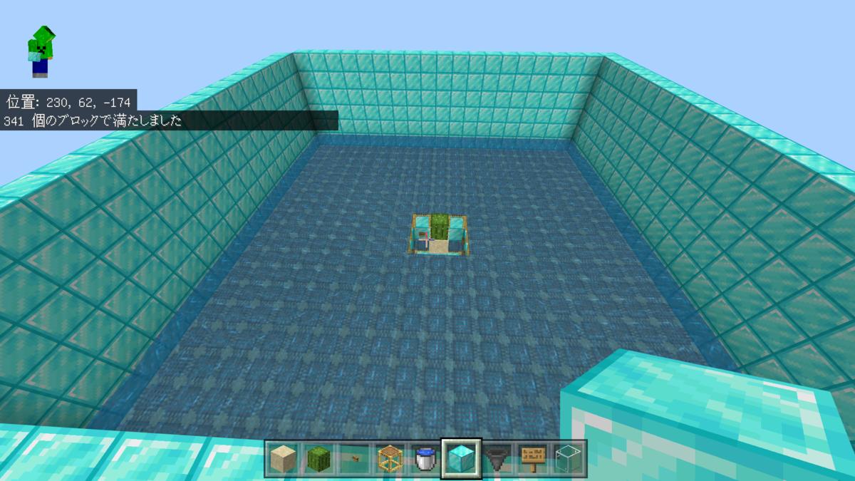 f:id:Minecraft_be:20200810105533p:plain