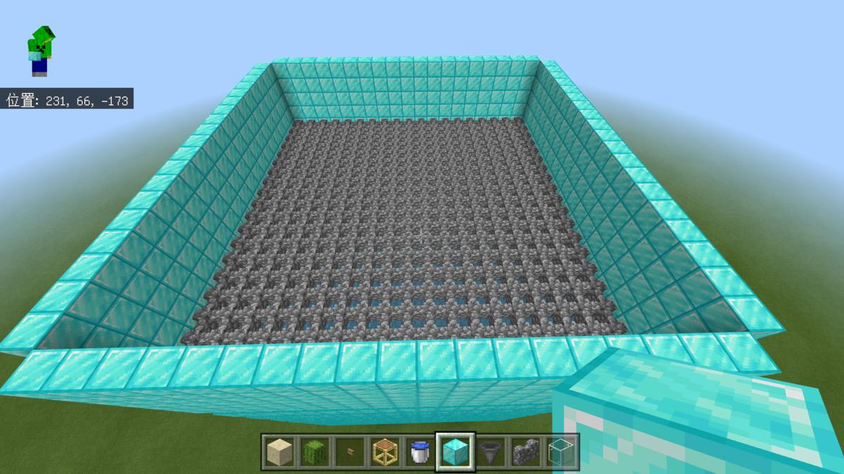 f:id:Minecraft_be:20200810170720p:plain