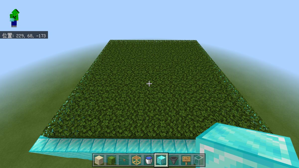 f:id:Minecraft_be:20200810170748p:plain