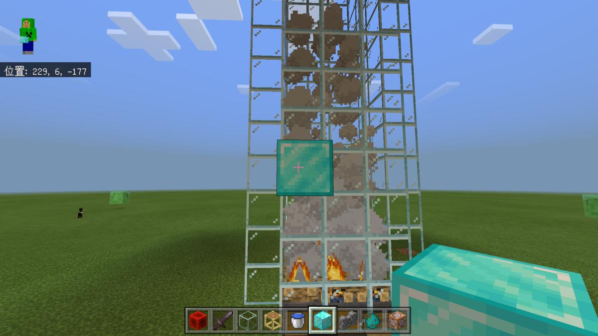 f:id:Minecraft_be:20200810171157p:plain