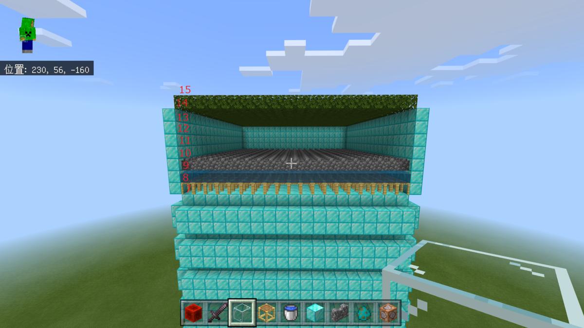 f:id:Minecraft_be:20200811104026p:plain