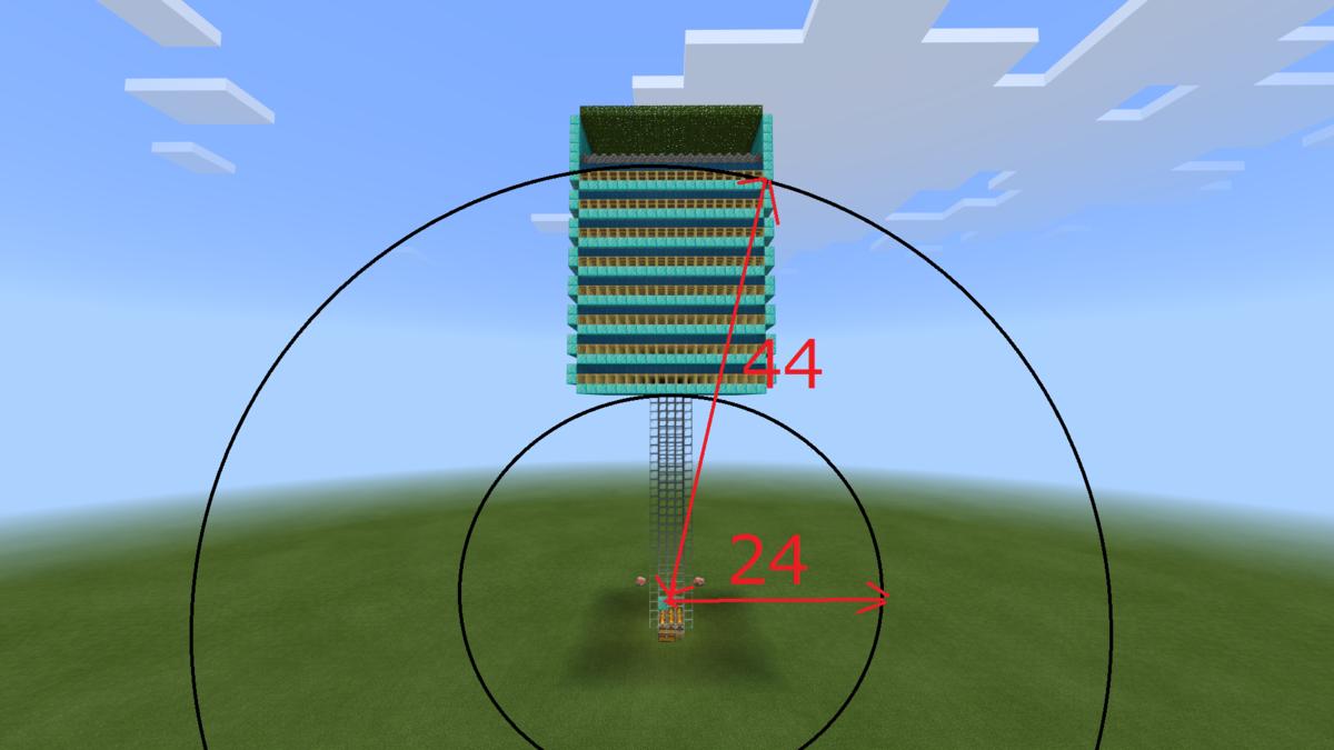 f:id:Minecraft_be:20200812124818p:plain