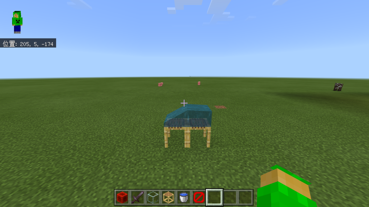 f:id:Minecraft_be:20200812130516p:plain