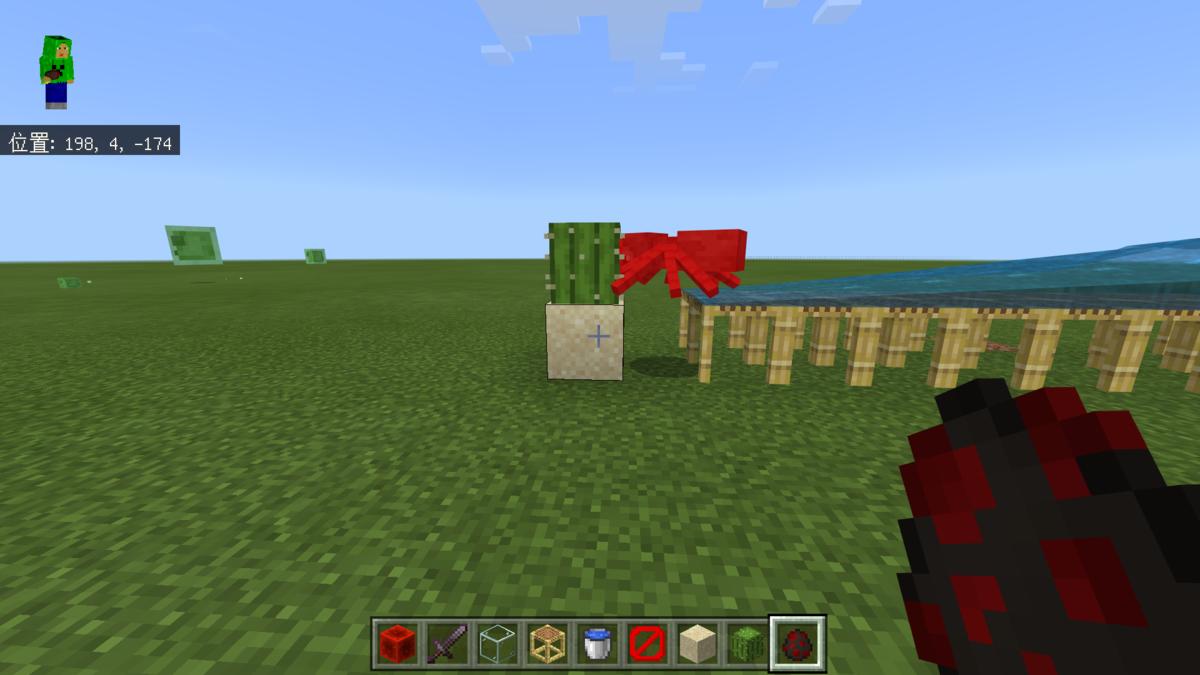 f:id:Minecraft_be:20200812131507p:plain