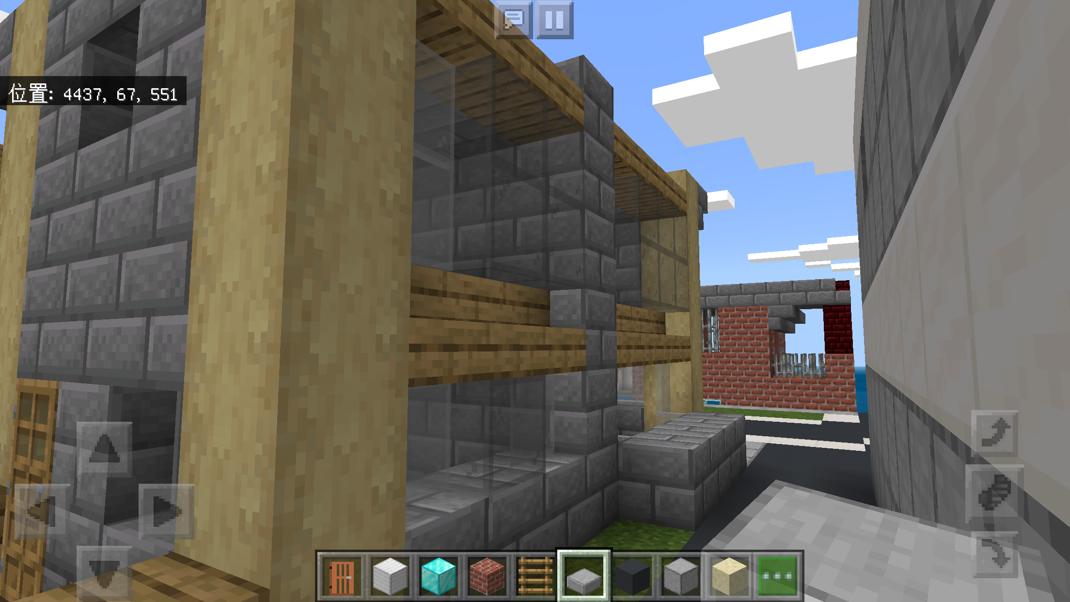 f:id:Minecraftkun:20200223175833p:image
