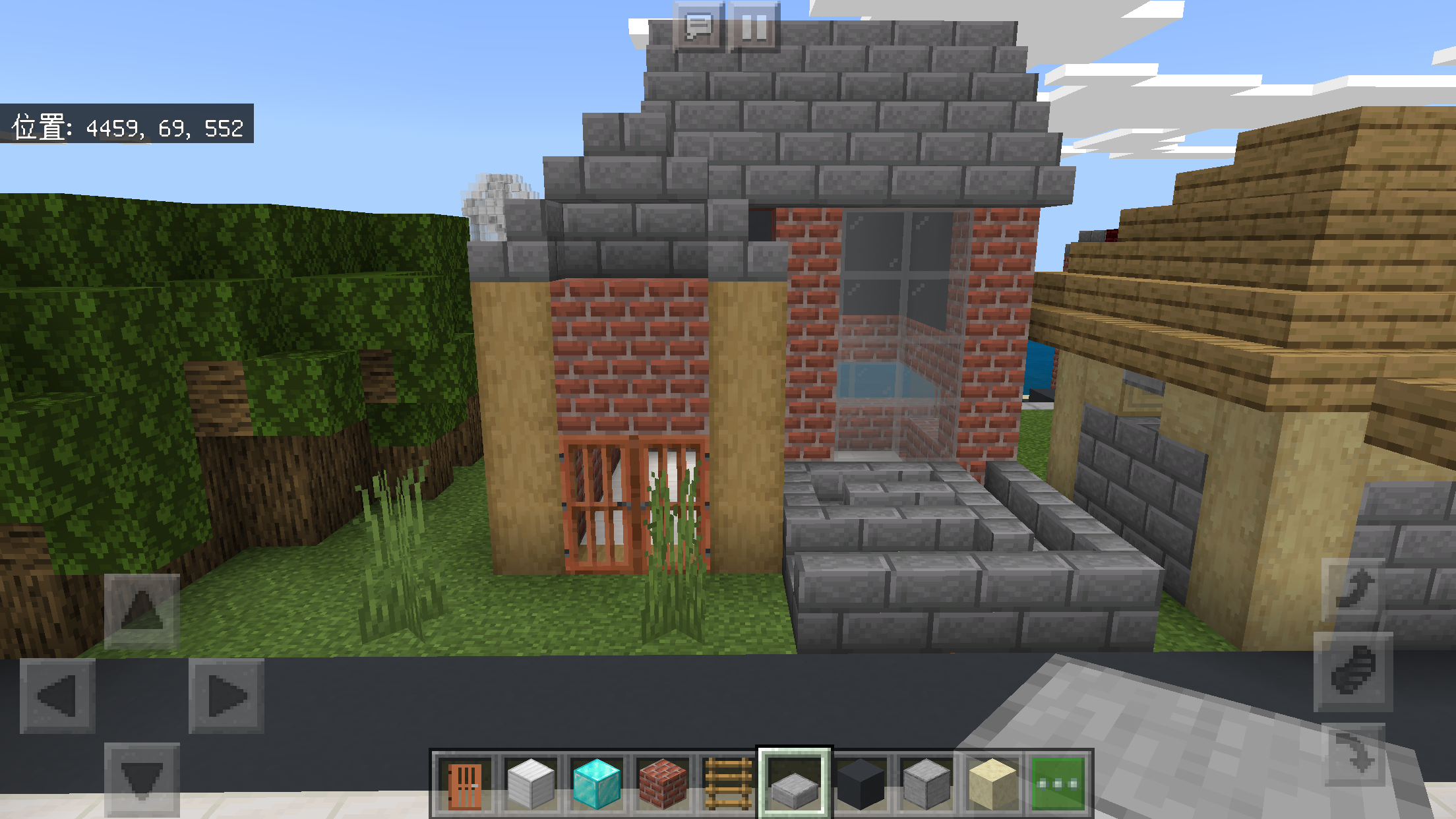 f:id:Minecraftkun:20200223180026p:image