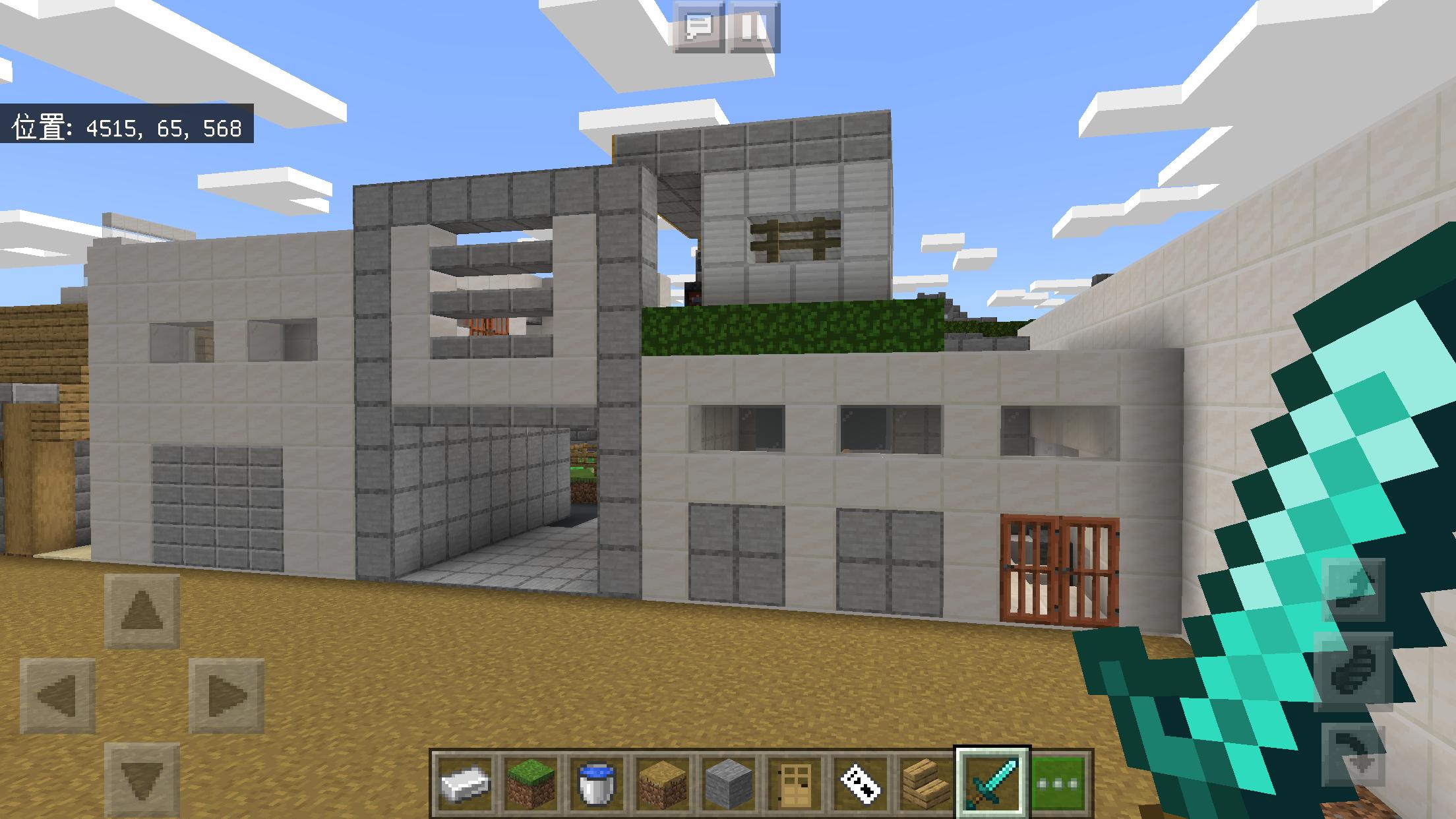 f:id:Minecraftkun:20200223180655p:image