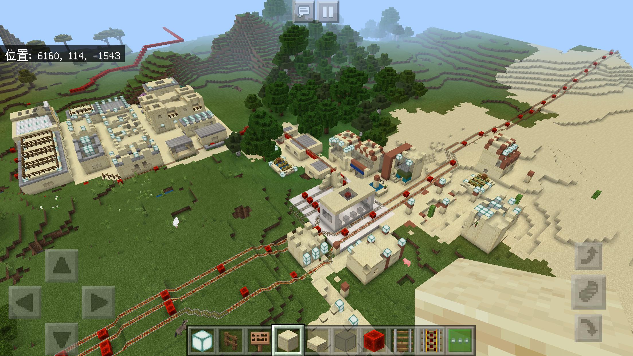 f:id:Minecraftkun:20200301151931p:image